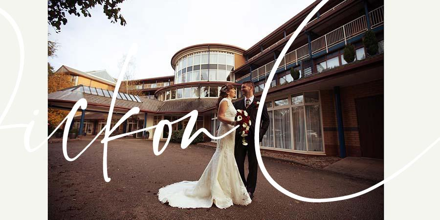 mickleover-court-wedding-photography